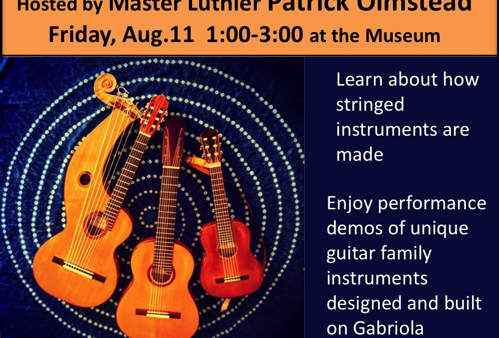 2017 Museum August Programs