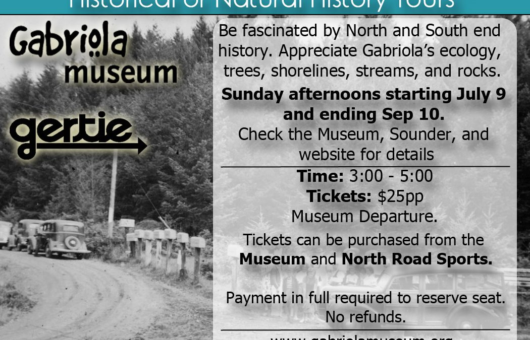 Explore Gabriola on Gertie!